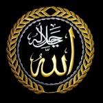 kaligrafi_allah